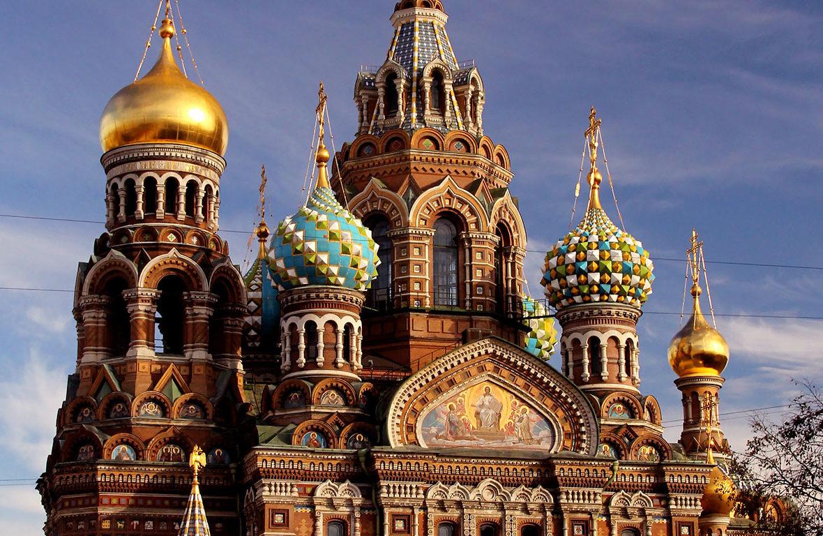 A gigante e pomposa Rússia