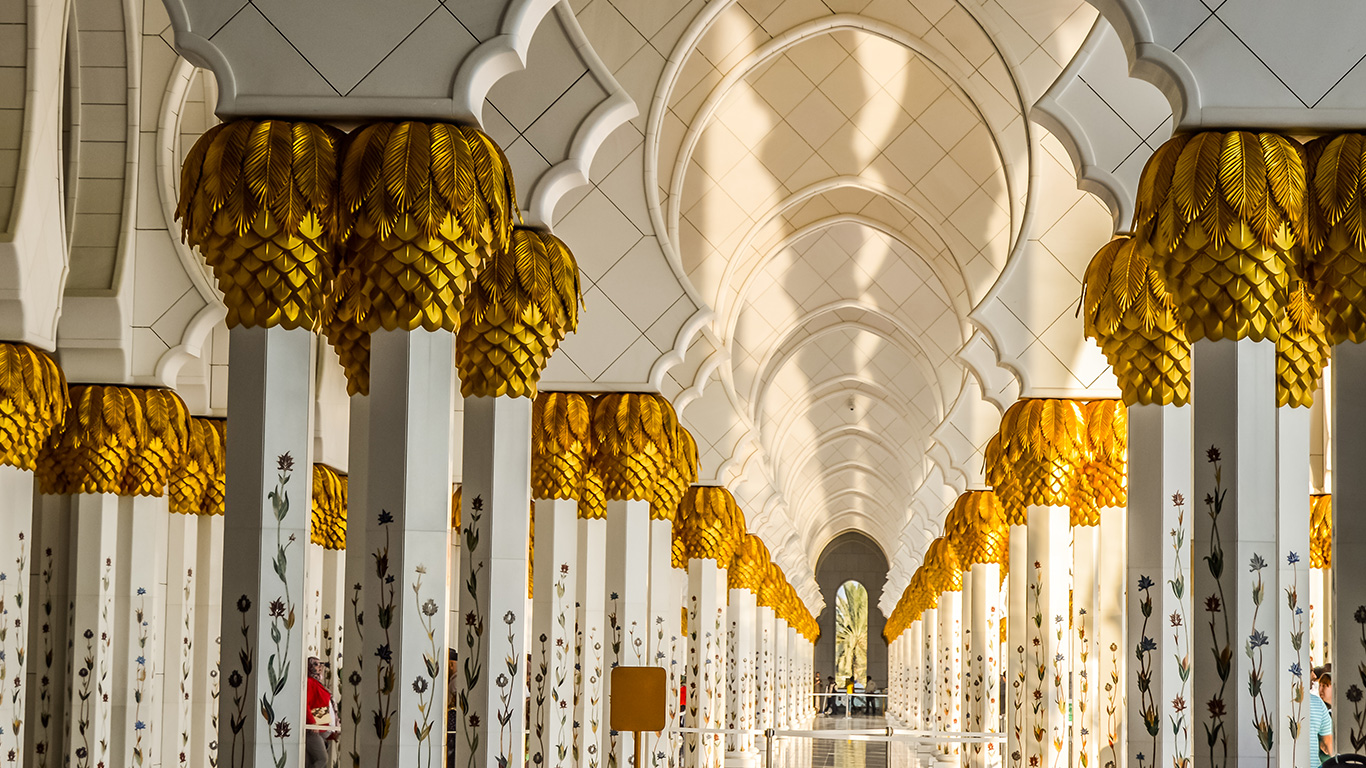 Abu Dhabi: capital dos Emirados Árabes
